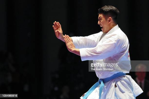 Ryo Kiyuna of Japan competes in the Men's Kata during the Karate1 Premier League Tokyo at Tokyo Budoan on October 14 2018 in Tokyo Japan