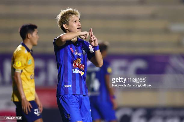 Ryo Mutsumura of Chiangmai FC celebrates scoring his sides goal during the Thai League 2 match between Chiangmai FC and Nakhonpathom United at the...