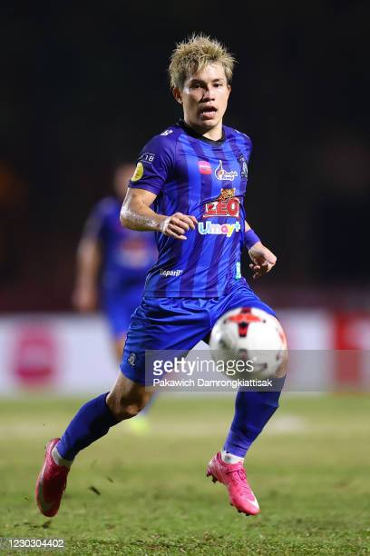 Ryo Mutsumura of Chiangmai FC in action during the Thai League 2 match between Chiangmai FC and Nakhonpathom United at the Chiang Mai Municipality...