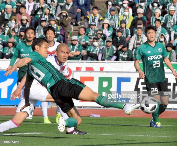 Ryo Nagai of Matsumoto Yamaga dives for the ball during the J.League J2 match between Matsumoto Yamaga and Fagiano Okayama at Yamanashi Chuo Bank...