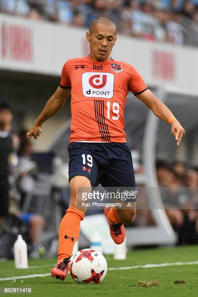 Ryo Okui of Omiya Ardija in action during the J.League J1 match between Jubilo Iwata and Omiya Ardija at Yamaha stadium on September 23, 2017 in...