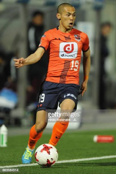 Ryo Okui of Omiya Ardija in action during the J.League J1 match between Omiya Ardija and Kashima Antlers at Nack 5 Stadium Omiya on April 1, 2017 in...