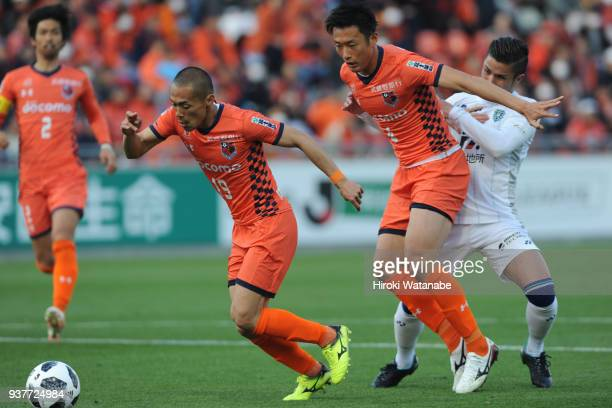 Ryo Okui of Omiya Ardija in action during the J.League J2 match between Omiya Ardija and Avispa Fukuoka at Nack 5 Stadium Omiya on March 25, 2018 in...