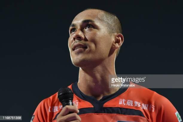 Ryo Okui of Omiya Ardija looks on after the J.League J2 match between Omiya Ardija and JEF United Chiba at Nack 5 Stadium Omiya on August 18, 2019 in...