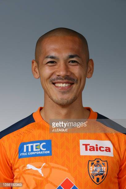 Ryo Okui poses for photographs during the Shimizu S-Pulse portrait session on January 21, 2020 in Japan.