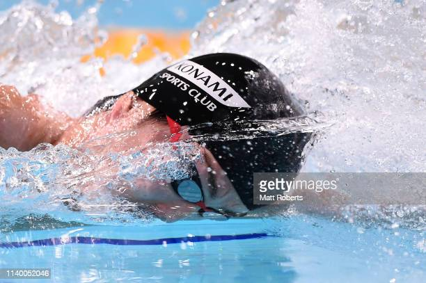 Ryo Saitou of Japan competes during the men's 200m freestyle heats on day two of the Japan Swim at the Tokyo Tatsumi International Swimming Center on...