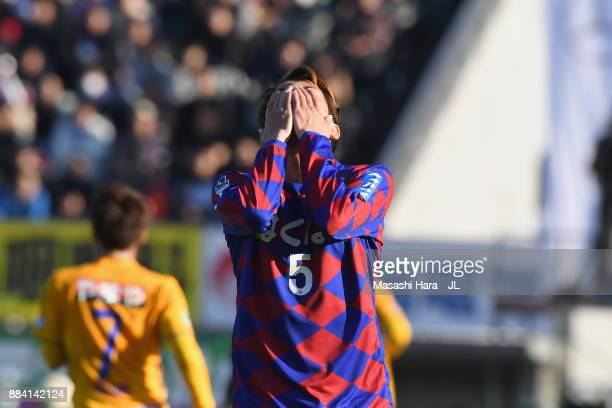 Ryo Shinzato of Ventforet Kofu reacts after missing a chance during the J.League J1 match between Ventforet Kofu and Vegalta Sendai at Yamanashi Chou...