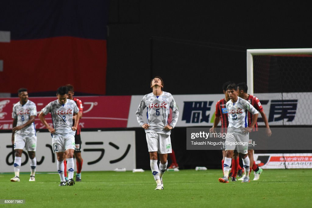 Ryo Shinzato of Ventforet Kofu shows dejection after the 1-1 draw in the J.League J1 match between Consadole Sapporo and Ventforet Kofu at Sapporo Dome on August 13, 2017 in Sapporo, Hokkaido, Japan.