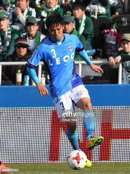 Ryo Tadokoro of Yokohama FC in action during the JLeague J2 match between Yokohama FC and Matsumoto Yamaga at Nippatsu Mitsuzawa Stadium on February...