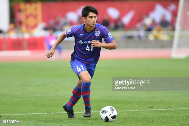 Ryo Takahashi of FC Tokyo in action during the J.League J3 match between FC Tokyo U-23 and FC Ryukyu at Yumenoshima Stadium on June 16, 2018 in...