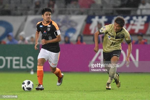 Ryo Takeuchi of Shimizu SPulse in action during the JLeague J1 match between FC Tokyo and Shimizu SPulse at Ajinomoto Stadium on September 29 2018 in...