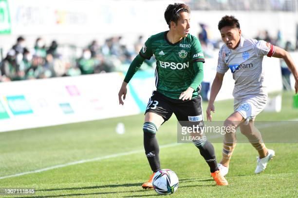 Ryo TOYAMA of Matsumoto Yamaga F.C. In action during the J.League Meiji Yasuda J2 match between Matsumoto Yamaga and Montedio Yamagata at Sunpro...