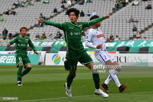 Ryoga SATO of Tokyo Verdy celebrates scoring his side's first goal during the J.League Meiji Yasuda J2 match between Tokyo Verdy and Mito HollyHock...