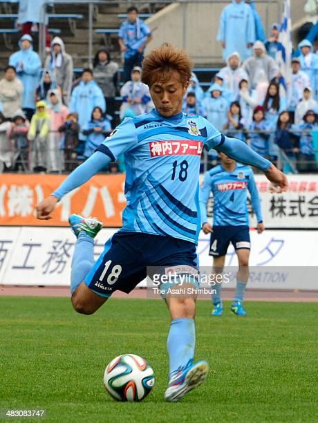 Ryoga Sekihara of Kamatamare Sanuki shots at goal during the JLeague second division match between Kamatamare Sanuki and Tochigi SC at Marugame...