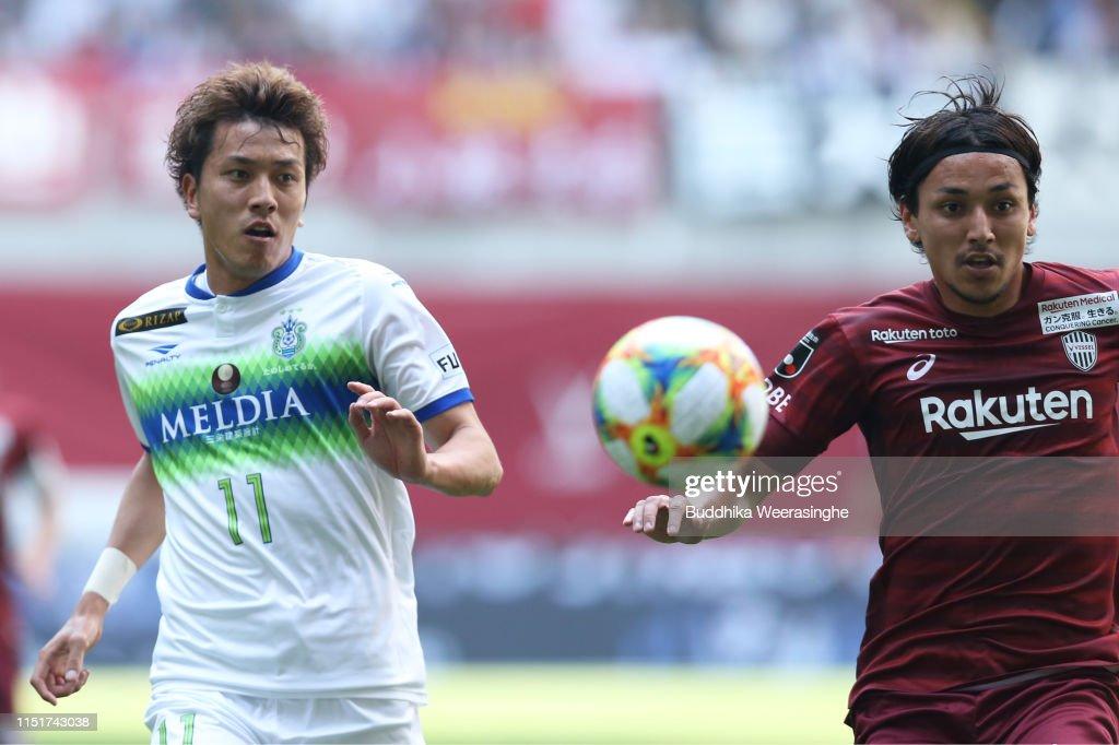 JPN: Vissel Kobe v Shonan Bellmare - J.League J1
