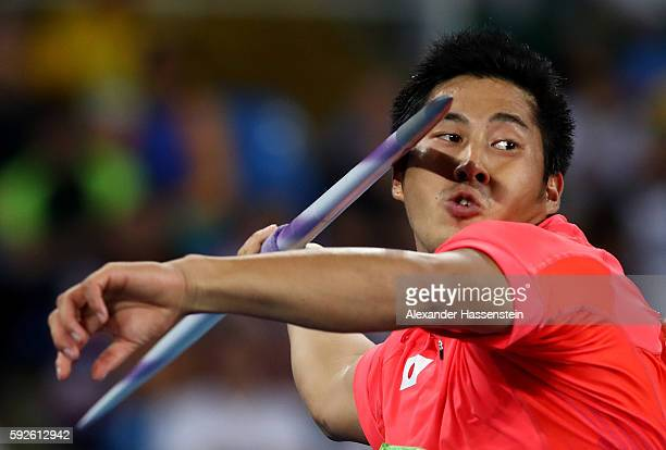 Ryohei Arai of Japan competes in the Men's Javelin final on Day 15 of the Rio 2016 Olympic Games at the Olympic Stadium on August 20, 2016 in Rio de...