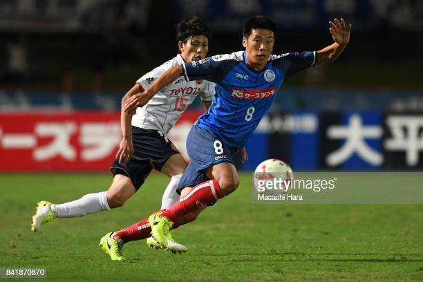 Ryohei Hayashi of Mito Hollyhock in action during the JLeague J2 match between Mito Hollyhock and Nagoya Grampus at K's Denki Stadium on September 2...