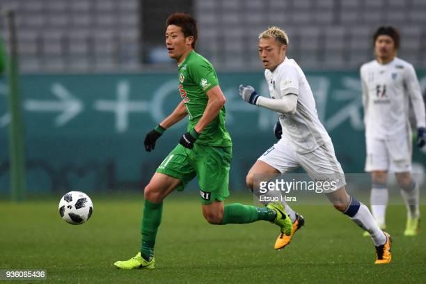 Ryohei Hayashi of Tokyo Verdy in action during the JLeague J2 match between Tokyo Verdy and Avispa Fukuoka at Ajinomoto Stadium on March 21 2018 in...