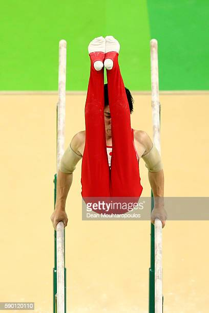 Ryohei Kato of Japan competes in the Parallel Bars final on Day 11 of the Rio 2016 Olympic Games at the Rio Olympic Arena on August 16 2016 in Rio de...