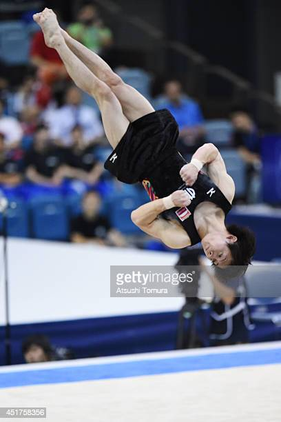 Ryohei Kato of Japan competes on the Floor during the 68th All Japan Gymnastics Apparatus Championships on July 6 2014 in Chiba Japan