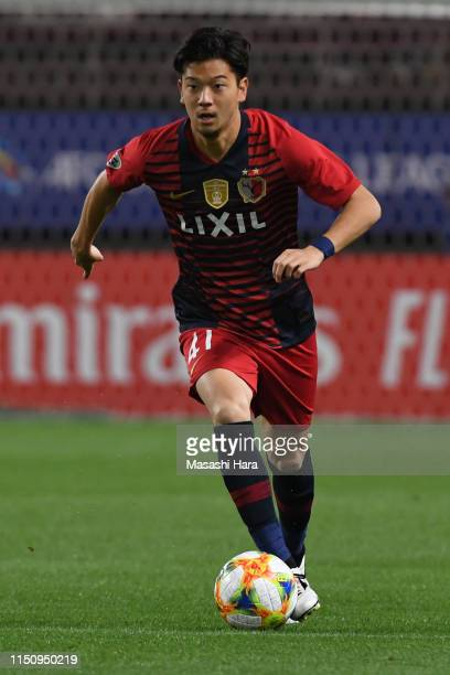 Ryohei Shirasaki of Kashima Antlers in action during the AFC Champions League Group E match between Kashima Antlers and Shandong Luneng at Kashima...
