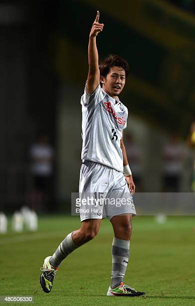 Ryohei Yoshihama of Thespa celebrates scoring his team's second goal during the JLeague second division match between JEF United Chiba and Thespa...