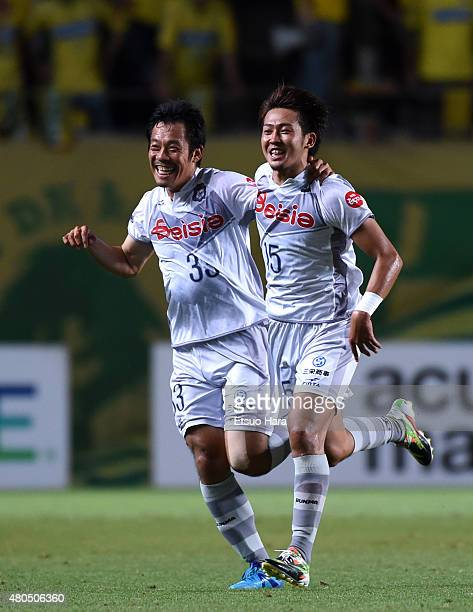 Ryohei Yoshihama of Thespa celebrates scoring his team's second goal with his team mate Ryo Kobayashi during the JLeague second division match...