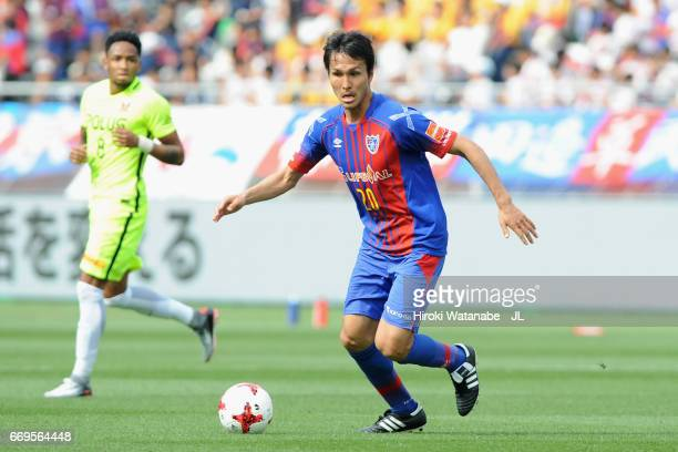 Ryoichi Maeda of FC Tokyo in action during the J.League J1 match between FC Tokyo and Urawa Red Diamonds at Ajinomoto Stadium on April 16, 2017 in...