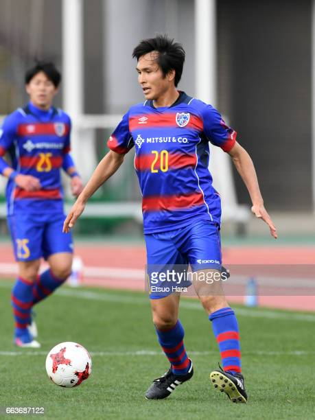 Ryoichi Maeda of FC Tokyo U-23 in action during the J.League J3 match between FC Tokyo U-23 and Kagoshima United at Yumenoshima Stadium on April 2,...