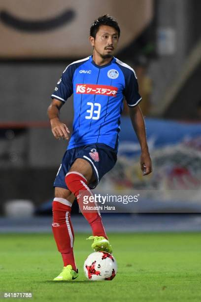 Ryoji Fukui of Mito Hollyhock in action during the JLeague J2 match between Mito Hollyhock and Nagoya Grampus at K's Denki Stadium on September 2...