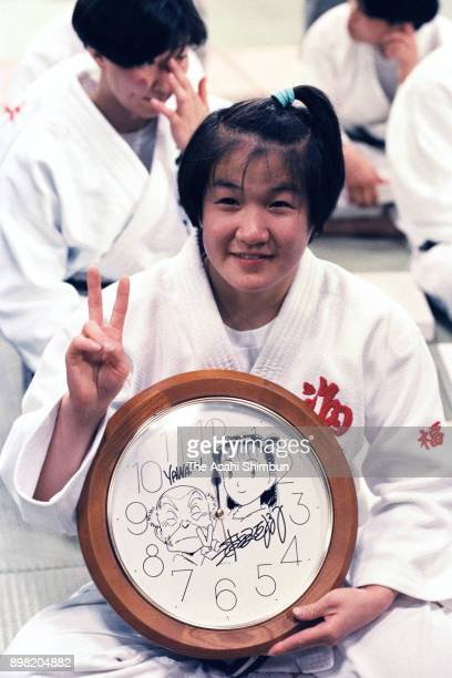 Ryoko Tamura celebrates after winning the Womens' 48kg and qualified for the Olympic during the Judo Barcelona Olympic qualifying tournament at...
