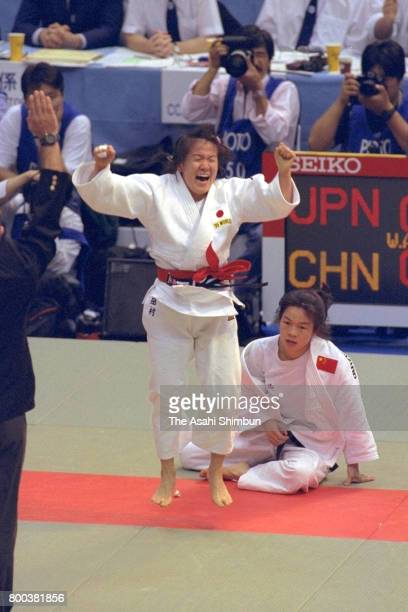 Ryoko Tamura of Japan celebrates winning the gold medal after beating Li Aiyue of China in the Women's 48kg final during day four of the World Judo...