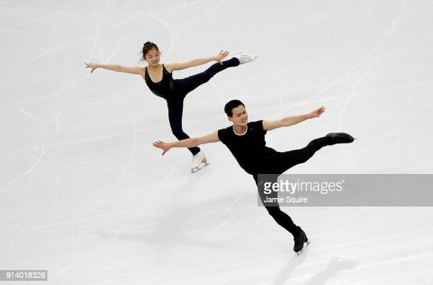 Ryom Tae Ok and Kim Ju Sik of North Korea practice ahead of the PyeongChang 2018 Winter Olympics on February 4 2018 at Gangneung Ice Center...