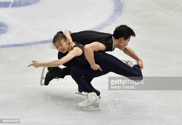 Ryom TaeOk and Kim JuSik of North Korea attend a practice session for the ice dance free dance competition at the ISU Four Continents Figure Skating...