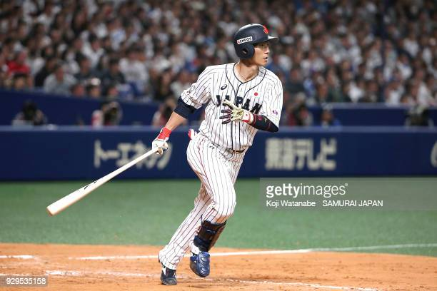 Ryoma Nishikawa of Japan bats during the game one of the baseball international match between Japan And Australia at the Nagoya Dome on March 3 2018...