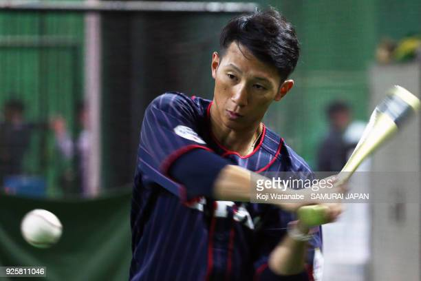 Ryoma Nishikawa of Japan in actin during a Japan training session at the Nagoya Dome on March 1 2018 in Nagoya Aichi Japan