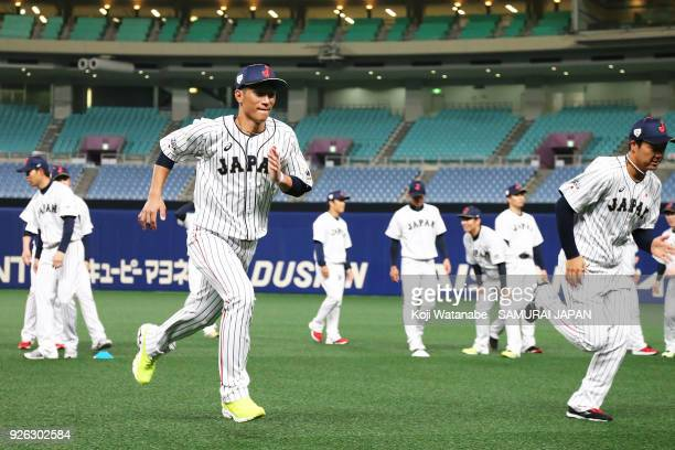 Ryoma Nishikawa of Japan in action during a Japan training session at the Nagoya Dome on March 2 2018 in Nagoya Aichi Japan