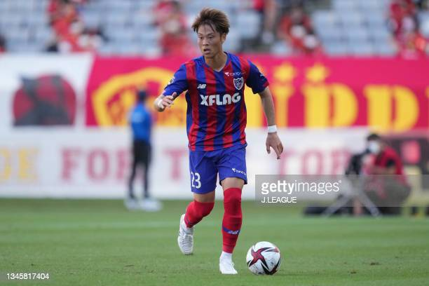 Ryoma WATANABE of FC Tokyo in action during the J.League Levain Cup Semi Final second leg match between FC Tokyo and Nagoya Grampus at Ajinomoto...