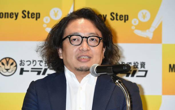 JPN: Investment App 'Toranoko' Press Conference In Tokyo