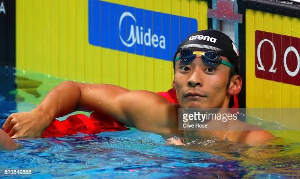 Ryosuke Irie of Japan celebrates during the Men's 200m Backstroke semi final on day fourteen of the Budapest 2017 FINA World Championships on July 27...