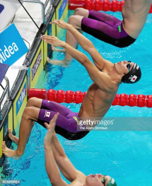 Ryosuke Irie of Japan competes in the Men's 200m Backstroke final on day fifteen of the Budapest 2017 FINA World Championships on July 28 2017 in...