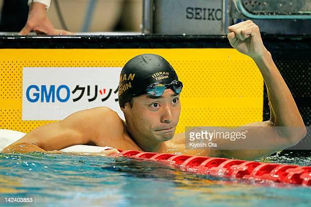 Ryosuke Irie reacts after winning the Men's 100m Backstroke final during day three of the Japan Swim 2012 at Tokyo Tatsumi International Swimming...
