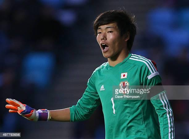 Ryosuke Kojima of Japan during the U19 International friendly match between England and Japan at Manchester City Academy Stadium on November 15 2015...