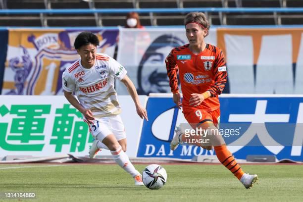 Ryosuke MAEDA of Ehime FC in action during the J.League Meiji Yasuda J2 match between Ehime FC and Albirex Niigata at Ningineer Stadium on April 24,...
