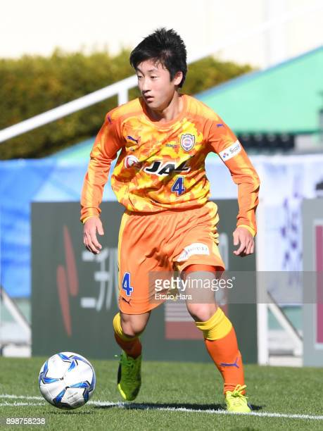 Ryosuke Otsuka of Shimizu SPulse in action during the Prince Takamado Cup 29th All Japan Youth Football Tournament semi final match between Shimizu...