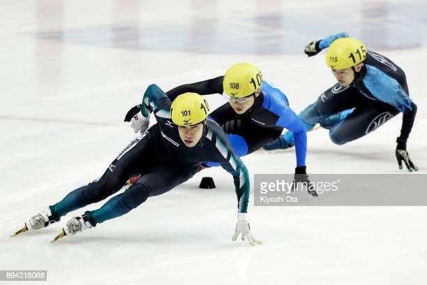 Ryosuke Sakazume Kota Kikuchi and Yuma Sakurai compete in the Men's 1000m Quarterfinal during day two of the 40th All Japan Short Track Speed Skating...