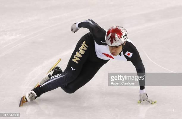 Ryosuke Sakazume of Japan competes during the Men's 1000m Short Track Speed Skating qualifying on day four of the PyeongChang 2018 Winter Olympic...