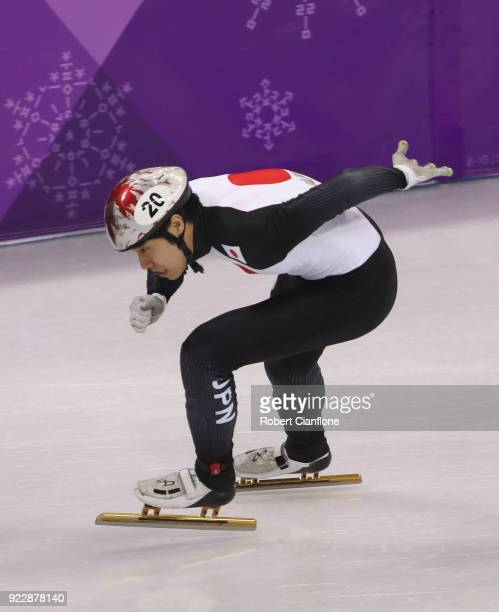 Ryosuke Sakazume of Japan competes during the Men's 500m Short Track Speed Skating Quarter Final on day thirteen of the PyeongChang 2018 Winter...