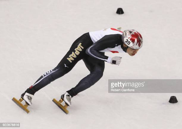 Ryosuke Sakazume of Japan competes during the Men's 500m Short Track Speed Skating Semi Final on day thirteen of the PyeongChang 2018 Winter Olympic...