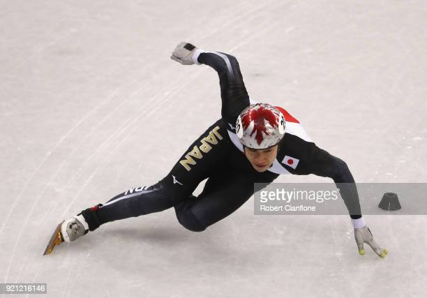 Ryosuke Sakazume of Japan competes during the Men's Short Track Speed Skating 500m Heats on day eleven of the PyeongChang 2018 Winter Olympic Games...